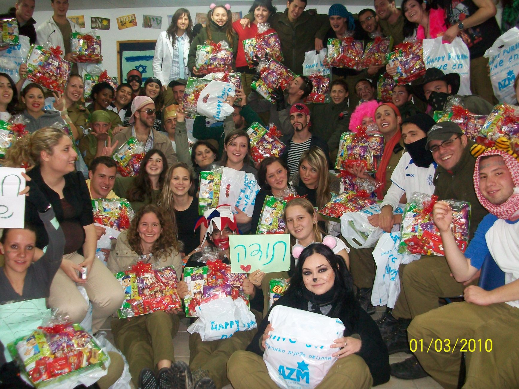JAFI Purim Party with AZM gifts