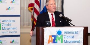 Richard D. Heideman Re-Elected AZM President Amidst Zionist Movement Expansion