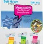 Monopolity Game Box