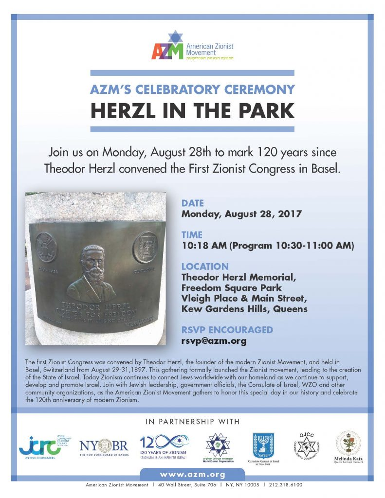 AZM August 28 Herzl in the Park