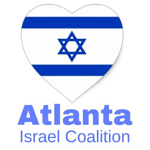 Atlanta Israel Coalition