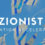 Zionist Education Accelerator
