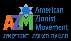 American Zionist Movement