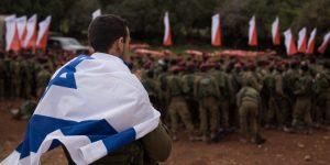 Purim Connection Campaign: Bring Purim Joy to Israel's Border Patrol & Victims of Terror